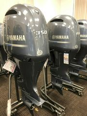 For Sale Yamaha, Honda, Suzuki, Tohatsu outboard engines